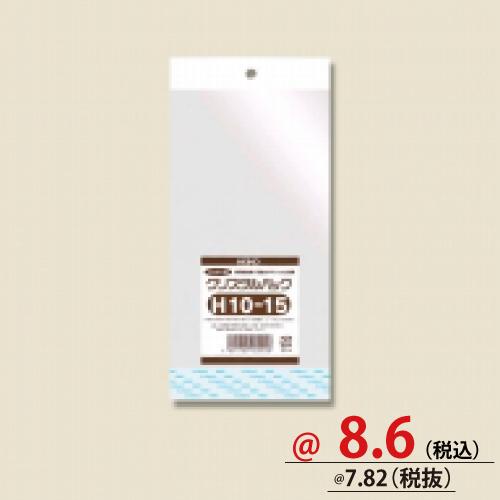 #006792200 OPP袋 クリスタルパック H10-15 (ヘッダー付き) 100枚/s