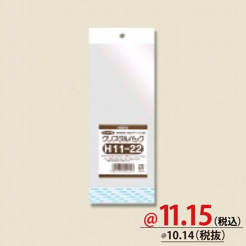 #006792600 OPP袋 クリスタルパック H11-22 (ヘッダー付き) 100枚/s