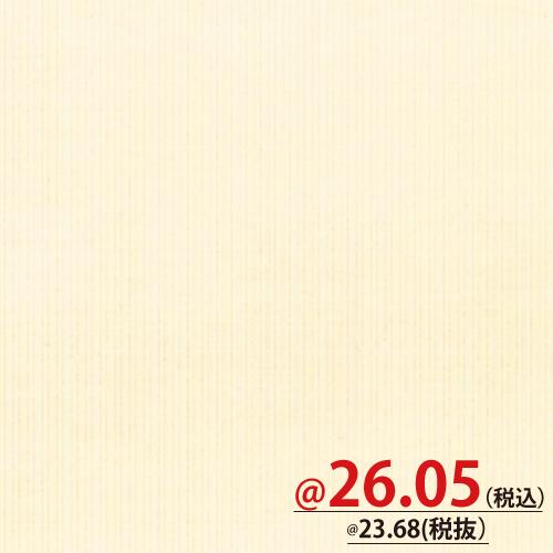 #002310205 包装紙 半才 白筋無地 CR 100枚/s