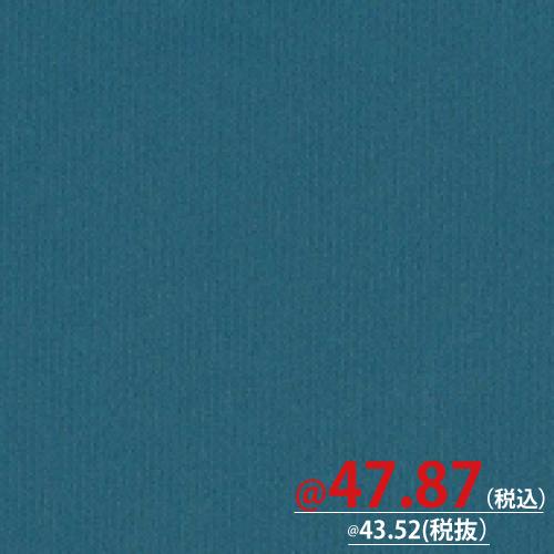 #002363200 包装紙 全判 筋無地 紺 100枚/s