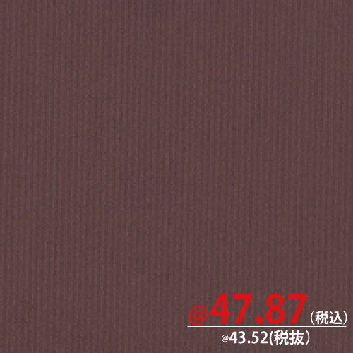 #002363300 包装紙 全判 筋無地 焦茶 100枚/s