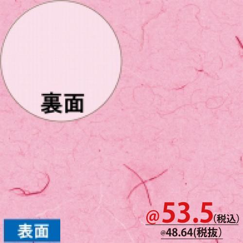 #002358400 包装紙 全判 フウビ ピンク 100枚/s