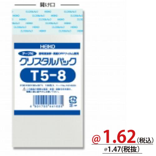 #006740200 クリスタルパックT(テープ付)T5-8 100枚/s