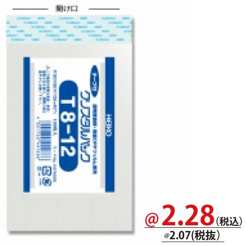 #006740500 クリスタルパックT(テープ付)T8-12 100枚/s