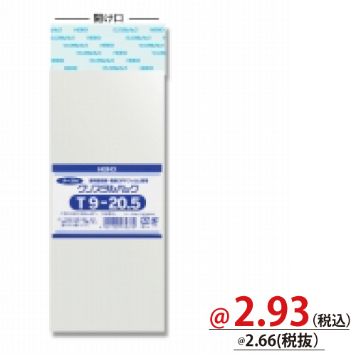 #006740610 クリスタルパックT(テープ付)T9-20.5 100枚/s