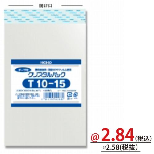 #006740700 クリスタルパックT(テープ付)T10-15 100枚/s