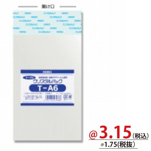 #006740810 クリスタルパックT(テープ付)T A6 100枚/s
