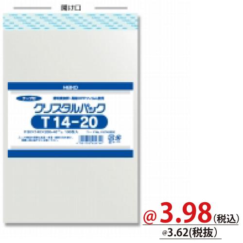 #006740850 クリスタルパックT(テープ付)T14-20 100枚/s