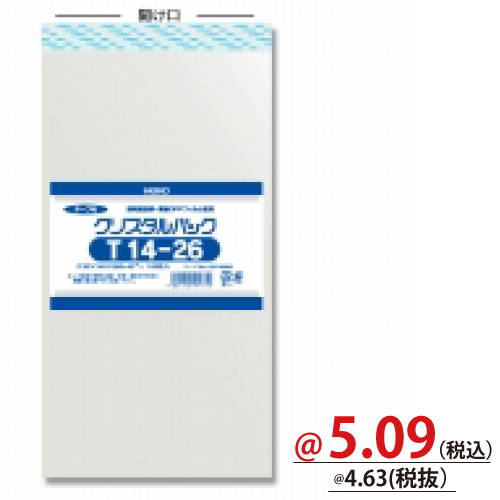 #006740900 クリスタルパックT(テープ付)T14-26 100枚/s
