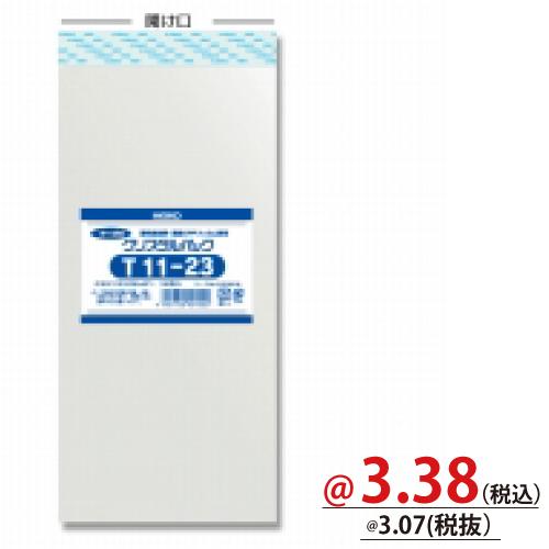 #006742100 クリスタルパックT(テープ付)T11-23 100枚/s