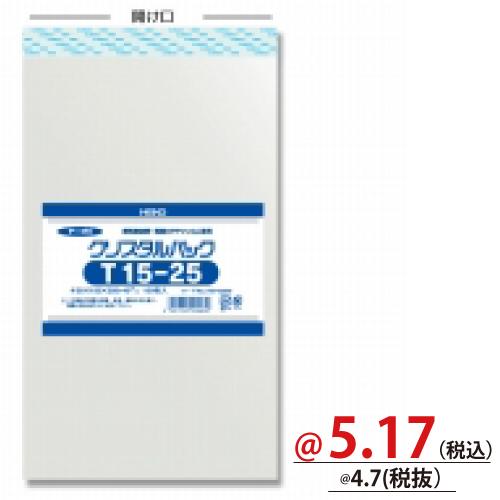 #006742200 クリスタルパックT(テープ付)T15-25 100枚/s