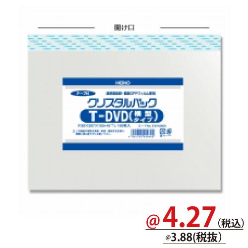 #006742600 クリスタルパックT(テープ付)厚口タイプ メディア用T-DVD(横) 100枚/s