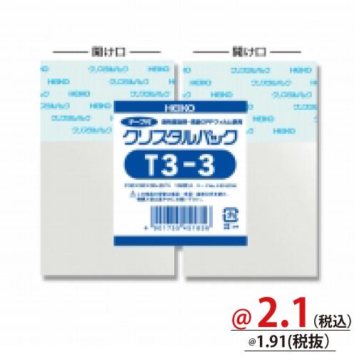 #006742700 クリスタルパックT(テープ付)T3-3 100枚/s
