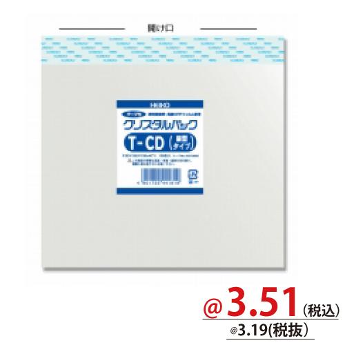 #006743000 クリスタルパックT(テープ付)厚口タイプ メディア用T-CD(縦) 100枚/s