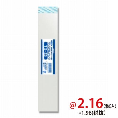 #006743500 クリスタルパックT(テープ付)T5-25 100枚/s