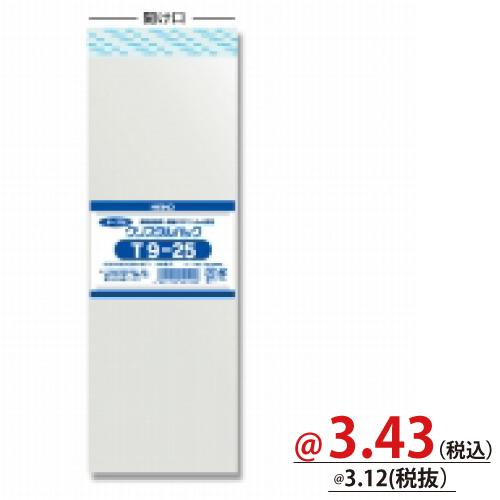 #006743900 クリスタルパックT(テープ付)T9-25 100枚/s
