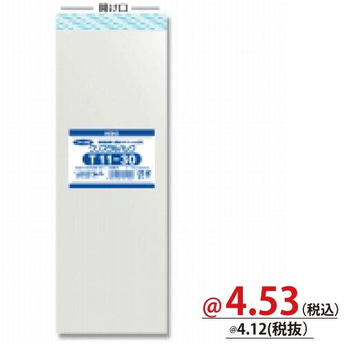 #006744100 クリスタルパックT(テープ付)T11-30 100枚/s