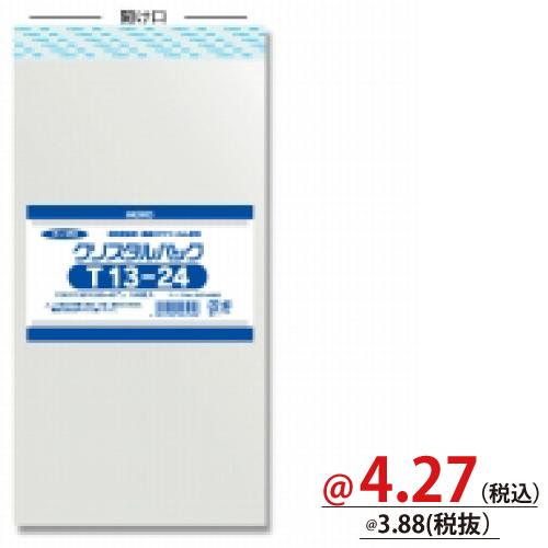 #006744300 クリスタルパックT(テープ付)T13-24 100枚/s