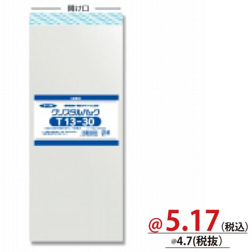 #006744400 クリスタルパックT(テープ付)T13-30 100枚/s