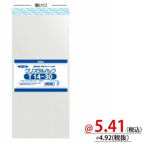 #006744500 クリスタルパックT(テープ付)T14-30 100枚/s