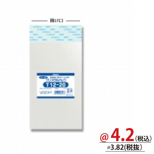 #006753508 クリスタルパックT(テープ付)T12-20 100枚/s