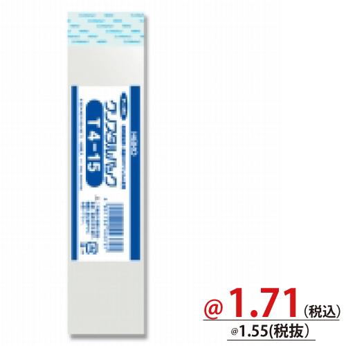 #006757700 クリスタルパックT(テープ付)T4-15 100枚/s