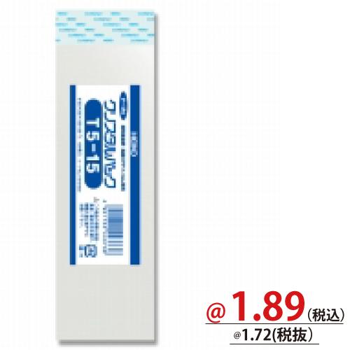 #006757800 クリスタルパックT(テープ付)T5-15 100枚/s