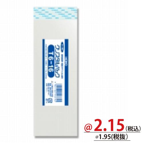#006757900 クリスタルパックT(テープ付)T6-16 100枚/s