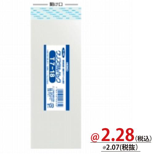 #006758000  クリスタルパックT(テープ付)T7-18 100枚/s