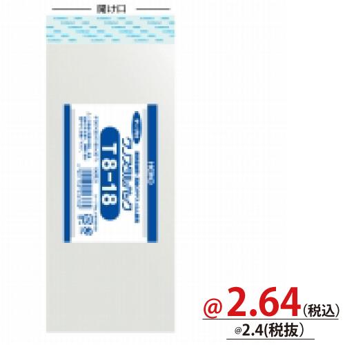 #006758100 クリスタルパックT(テープ付)T8-18 100枚/s