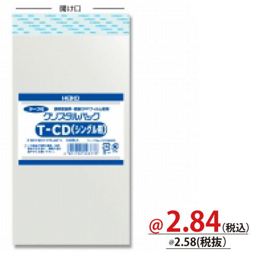 #006758200 クリスタルパックT(テープ付)T9.5-17 100枚/s