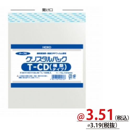 #006758400 クリスタルパックT(テープ付)厚口タイプ メディア用T-CD(横) 100枚/s