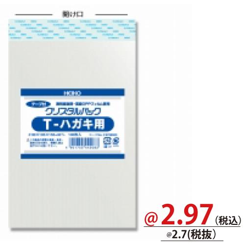 #006758500 クリスタルパックT(テープ付)T ハガキ用 100枚/s