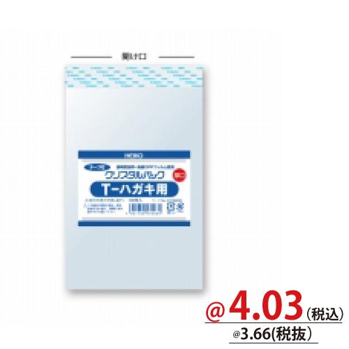 #006769260 クリスタルパックT(テープ付)厚口タイプ 04T-ハガキ用 100枚/s