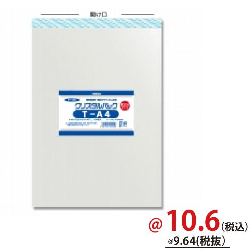 #006769500 クリスタルパックT(テープ付)厚口タイプ 04T-A4用 100枚/s