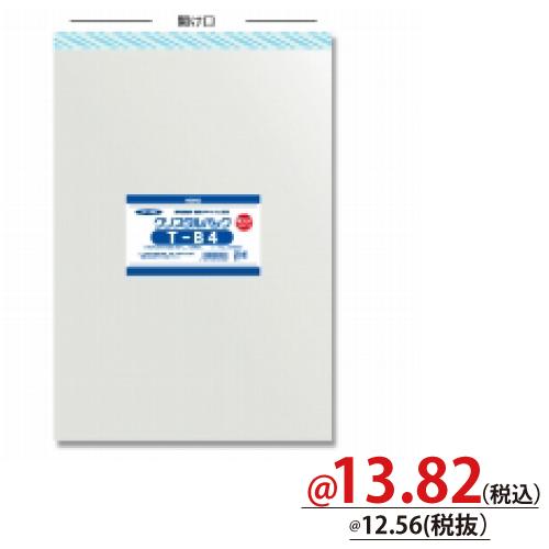 #006769600 クリスタルパックT(テープ付)厚口タイプ 04T-B4用 100枚/s