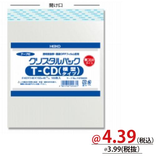 #006769800 クリスタルパックT(テープ付)厚口タイプ メディア用04T-CD(横) 100枚/s