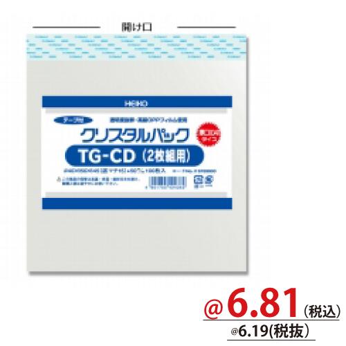 #006769900 クリスタルパックT(テープ付)厚口タイプ メディア用04TG-CD(2枚組) 100枚/s