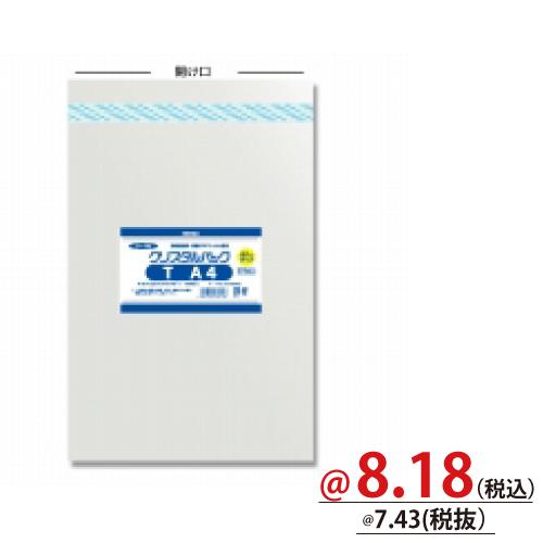 #006769902 クリスタルパックT(テープ付)ボディタイプ T-A4用 100枚/s
