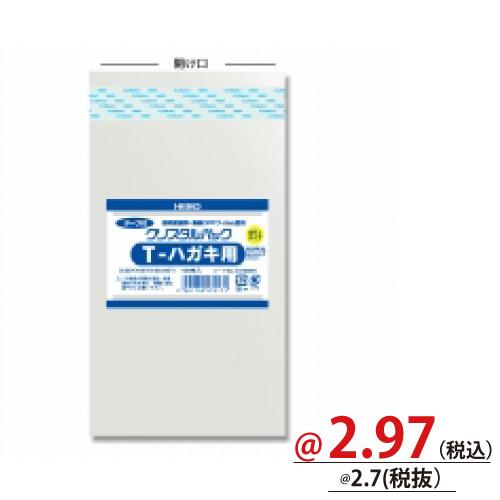 #006769907 クリスタルパックT(テープ付)ボディタイプ T-ハガキ用 100枚/s