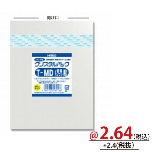 #006769908 クリスタルパックT(テープ付)ボディタイプ T-MD(音楽ソフト)用 100枚/s