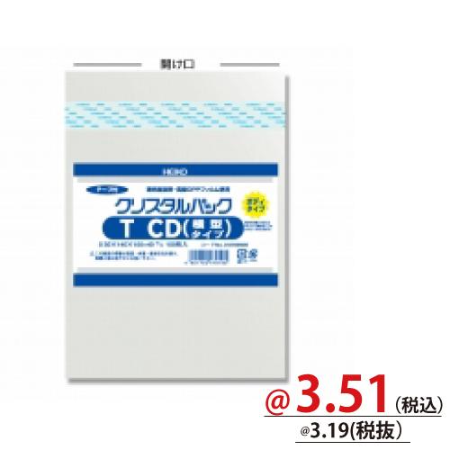 #006769909 クリスタルパックT(テープ付)ボディタイプ T-CD(横型タイプ)用 100枚/s