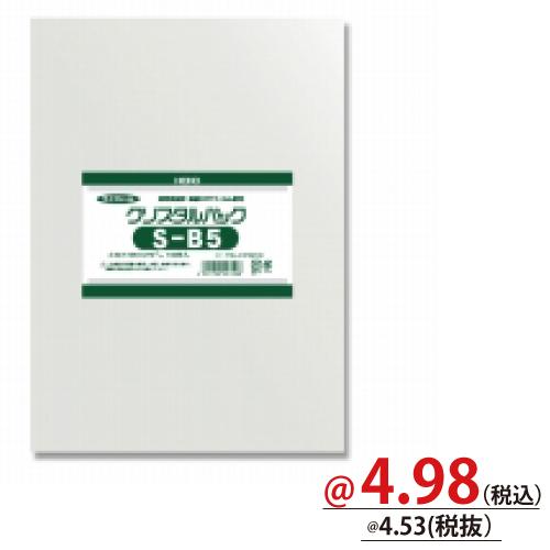 #006739100 クリスタルパックS(テープなし)S B5 100枚/s