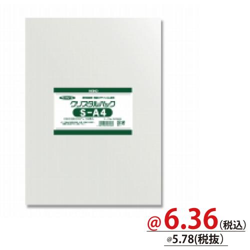 #006739200 クリスタルパックS(テープなし)S22.5-31 100枚/s
