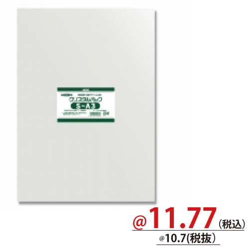 #006739900 クリスタルパックS(テープなし)S A3 100枚/s
