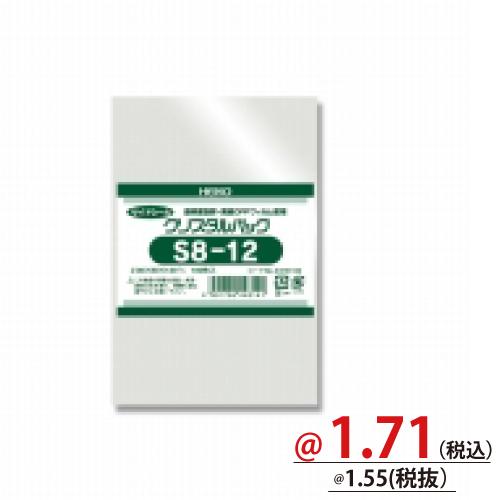 #006751100 クリスタルパックS(テープなし)S8-12 100枚/s