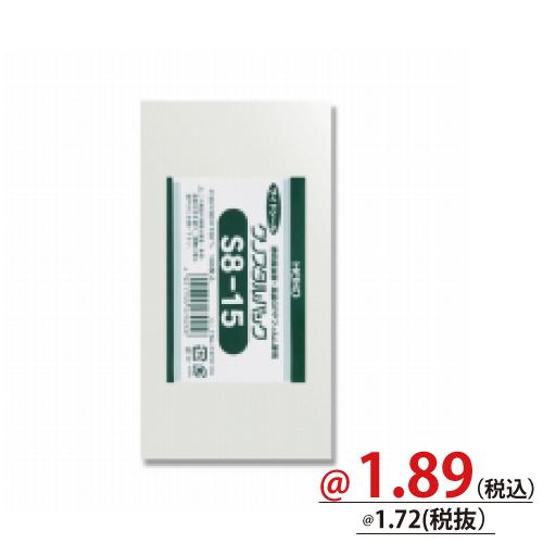 #006751110 クリスタルパックS(テープなし)S8-15 100枚/s