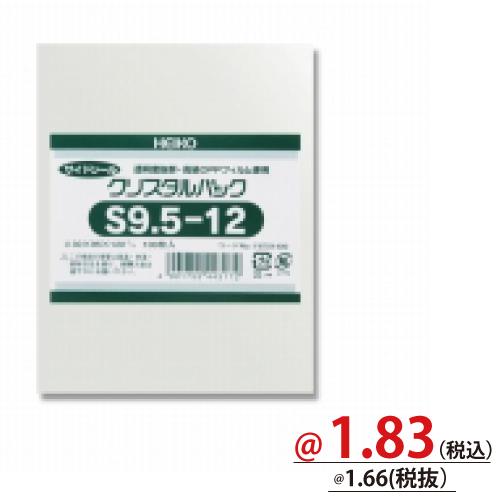 #006751400 クリスタルパックS(テープなし)S9.5-12 100枚/s