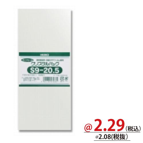#006751510 クリスタルパックS(テープなし)S9-20.5 100枚/s