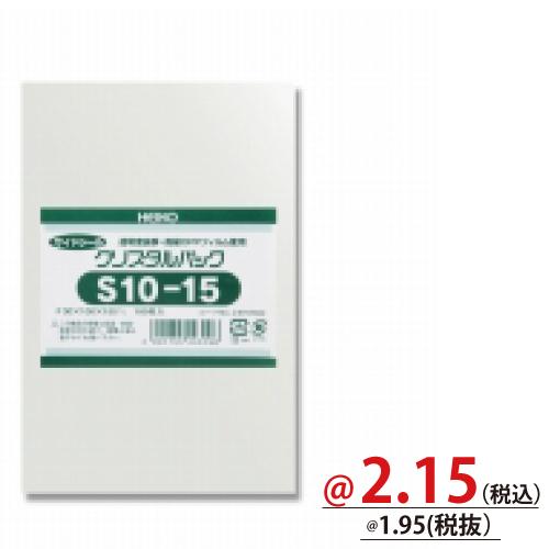 #006751600 クリスタルパックS(テープなし)S10-15 100枚/s